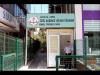 Özel Akdeniz Erkek Öğrenci Yurdu